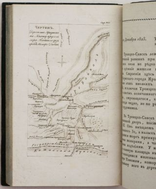 [GREAT SIBERIAN ROUTE & TRAVEL TO CHINESE BORDER] Pisma o Vostochnoi Sibiri [i.e. Letters about Eastern Siberia]