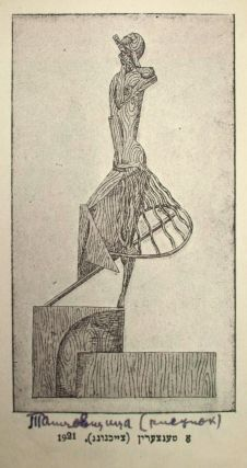 [THE KULTUR LIGE] In Yiddish: [Iosif Chaikov. Sculpture]