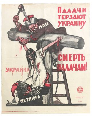 TORTURED UKRAINE] [Poster] Palachi terzaiut Ukrainu [i.e. Butchers are Tearing Ukraine Apart....