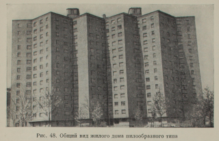 [SOVIET IMPRESSIONS OF THE AMERICAN ARCHITECTURE] Opyt stroitel'stva za rubezhom: V Soedinennykh Shtatakh Ameriki (Po materialam otchetov delegatsii sovetskikh specialistov-stroitelei) [i.e. The Construction Abroad: In the United States of America (Based on the Reports of the Soviet Architects Delegation)]