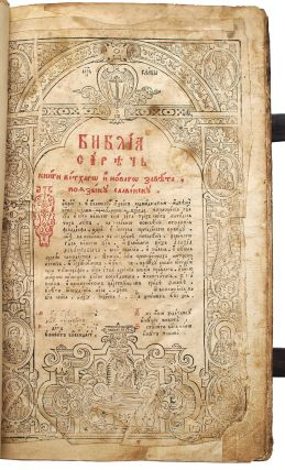 FIRST MOSCOW BIBLE] Bibliya sirech knigi vetkhogo i novogo zaveta [i.e. The Bible, or the Books...