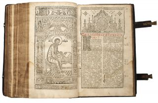 [FIRST MOSCOW BIBLE] Bibliya sirech knigi vetkhogo i novogo zaveta [i.e. The Bible, or the Books of New and Old Testament]