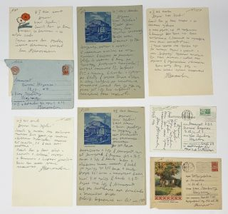 SHOSTAKOVICH] Composer's archive with his letters and a signed photograph