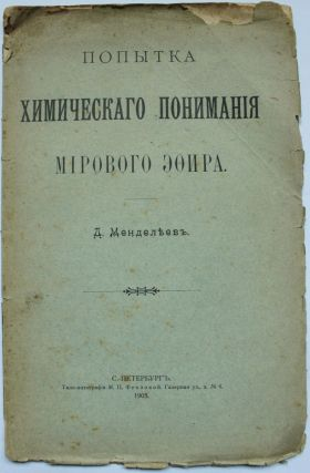 MENDELEEV ON AETHER] Popytka khimicheskogo ponimaniya mirovogo efira [i.e. The Attempt to...