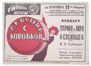 LEAFLETS FOR THE SOVIET ADVERTISING FILMS