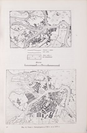 [RECONSTRUCTION OF SOVIET CITIES] Planirovka gorodov: Inzhinerno-ekonomicheskie osnovy [i.e. Urban Planning: Engineering and Economics Basis]