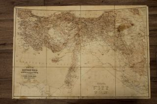 [TURKEY IN ASIA] Karta Aziatskoy Turtsii [i.e. A Map of Turkey in Asia]