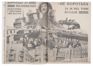 [UKRAINIAN PHOTOMONTAGE] Za robitnyche zhytlo [i.e. For Workers' Dwelling]