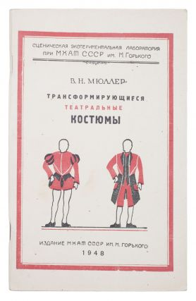 EXPERIMENTS IN THEATRE COSTUME DESIGN] Transformiruiushchiesia muzhskoi i zhenskii...