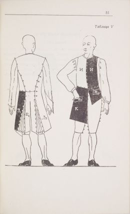 [EXPERIMENTS IN THEATRE COSTUME DESIGN] Transformiruiushchiesia muzhskoi i zhenskii teatral'nye kostiumy [i.e. Transforming Men and Women's Theatrical Costumes]