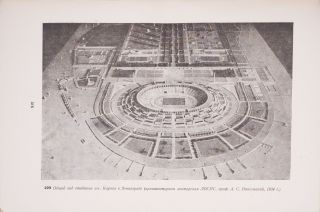 [ONE OF THE MOST IMPORTANT GUIDES TO THE SOVIET SPORTS ARCHITECTURE] Fizkul'turnyye sooruzheniya [i.e. Physical Culture Facilities]