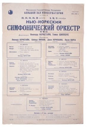 FIRST TOUR OF LEONARD BERNSTEIN IN THE USSR] N'iu-Iorkskii simfonicheskii orkestr (SShA) [i.e....