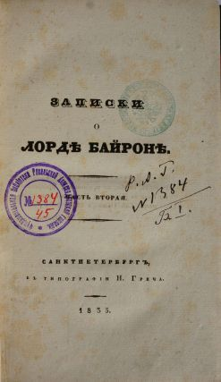 [FIRST BOOK IN RUSSIAN ABOUT BYRON] Zapiski o lorde Bairone [i.e. Journal of the Conversations of Lord Byron]: [In 2 vols]