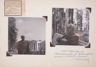 [SUBURB FOR THE SOVIET WRITERS] Peredelkinskie foto [i.e. Peredelkino Photos]