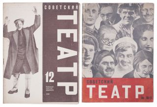 [FULL SET OF SOVIET THEATER PERIODICAL] Sovetskii teatr [i.e. Soviet Theater]