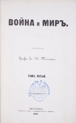 [FIRST EDITION OF WAR AND PEACE] Voina i Mir [i.e. War and Peace]