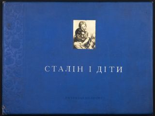 STALIN AND CHILDREN] Stalin i dity [i.e. Stalin and the Children
