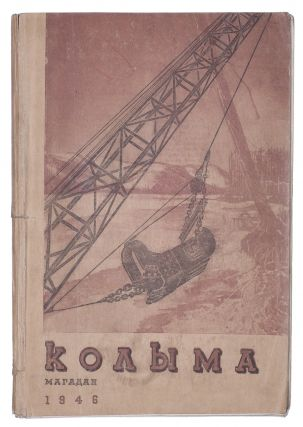 PRINTED HERITAGE OF KOLYMA CAMPS
