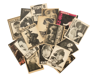 STARS OF THE 1920s: A COLLECTION OF 20 BROCHURES