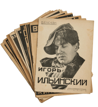 [STARS OF THE 1920s: A COLLECTION OF 20 BROCHURES]